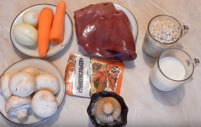 Ингредиенты для свиного паштета в духовке
