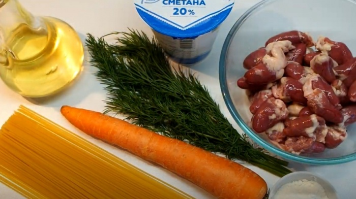Морковь, куриные сердечки и сметана