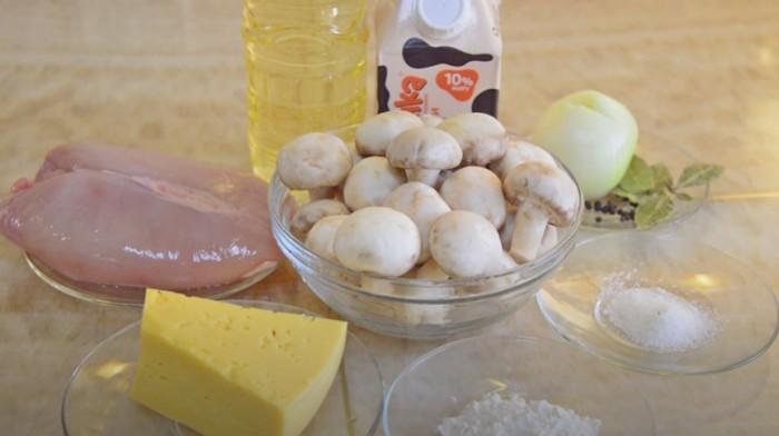 Ингредиенты для классического жульена с грибами